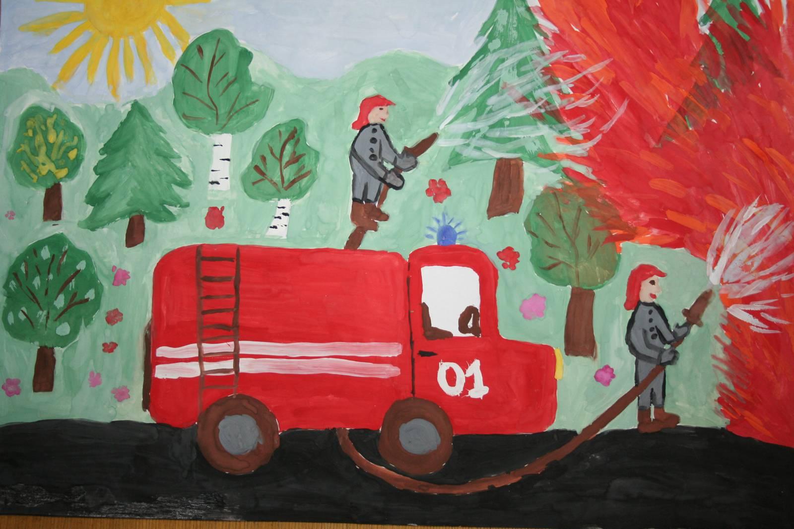 Детский конкурс на противопожарную тематику